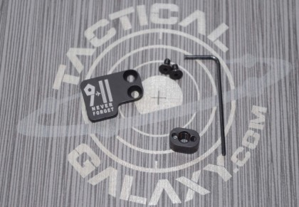 AR-15 2PC Oversized Magazine Extended Release Button - 9/11