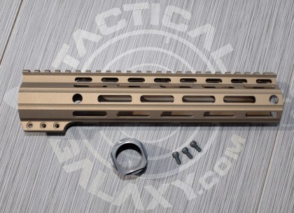 "Tactical Galaxy 10"" Burnt Bronze Handguard"