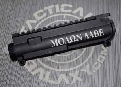 AR-15 M16 UPPER RECEIVER -MOLON LABE