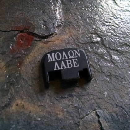 REAR SLIDE COVER PLATE FOR GLOCK - Molon Labe