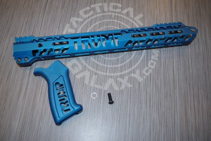 """LIMITED EDITION blue anodized TRUMP 15""""  handguard and pistol grip for AR15"""