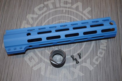 "Tactical Galaxy 10""  NRA BLUE Handgaurd  clamp on"