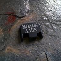 REAR SLIDE COVER PLATE FOR GLOCK - Molon Labe